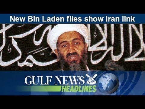 New Bin Laden files show Iran link - GN Headlines