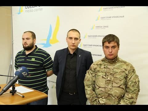 Брифінг одеських свободівців, підозрюваних владою в організації масових заворушень біля парламенту 31 серпня