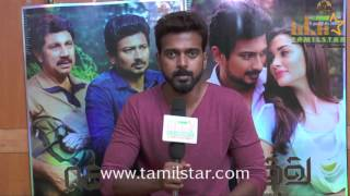 Vikranth At Gethu Movie Team Inerview