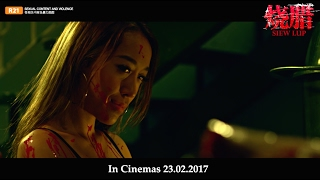 SIEW LUP《烧腊》Teaser Trailer (Opens in Singapore Cinemas 23rd Feb 2017)