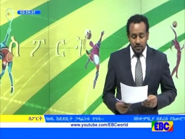 EBC Sport News Novenber,2016