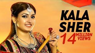 Kala Sher Song By Anmol Gagan Maan Ft. Desi Routz   Latest Punjabi Hit Songs 2015    Jass Records