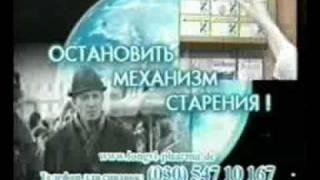 ПЕПТИДНЫЕ БИОРЕГУЛЯТОРЫ-ЦИТАМИНЫ -- Видео на RuTube.flv