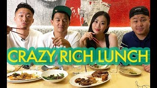 EATING NICE CHINESE FOOD w/ CRAZY RICH ASIANS CAST - Ronny Chieng
