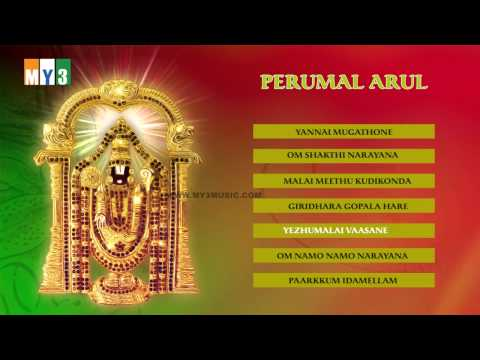 Perumal Arul Jukebox || Lord Balaji Tamil Devotional Songs || Bakthi Jukebox video