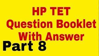 HP TET Teyari online || Himachal Pradesh Teacher Eligibility test online preparation online//Part-8