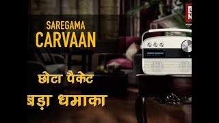 Without Ads Non Stop 5000 old songs Saregama Carvaan full collection In One Pack