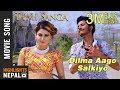 Dilma Aago Salkiyo   New Nepali Movie TIMI SANGA Song 2018 | Ft. Samragyee RL Shah, Najir Husen