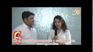 Nisha Kothari Supporting MBDD