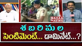 Sabarimala News: Activist Trupti Desai Stuck At Kochi Airport | CBI vs CBI | IVR Analysis #4