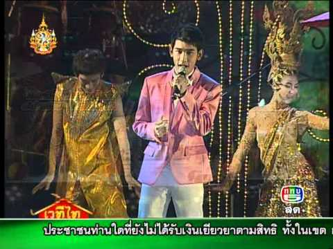 ล้นเกล้าเผ่าไทย อาร์ม ชิงช้าสวรรค์