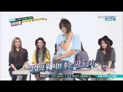 140924 Weekly Idol - T-ara Sexy Dance Cut video