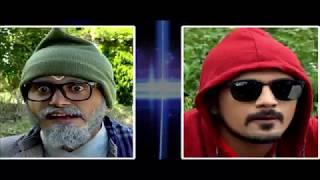 Bhadragol, 17th November 2017, Full Episode 147