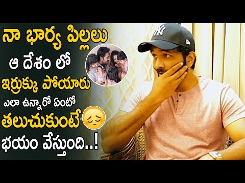 Manchu Vishnu Emotiopnal On Wife & Childrens || Social Distance || Janata Curfew || Life Andhra Tv