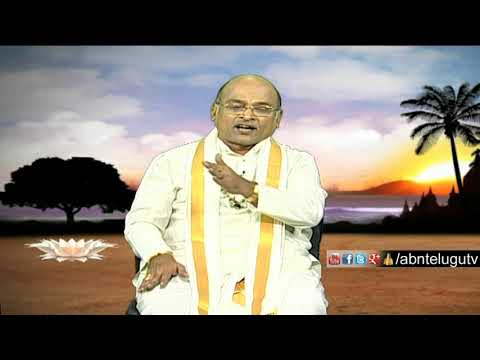Garikapati Narasimha Rao About Teenage Love | Nava Jeevana Vedam | ABN Telugu