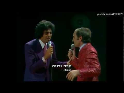 Шарль Азнавур - Хава Нагила - הבה נגילה