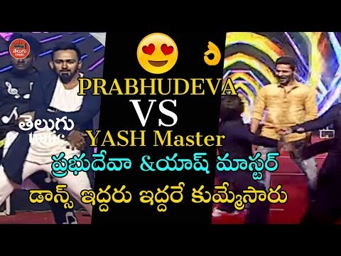 Prabhudeva Vs Yeswanth Master Performance @ Lakshmi Movie Audio Launch   || Telugu Tonic