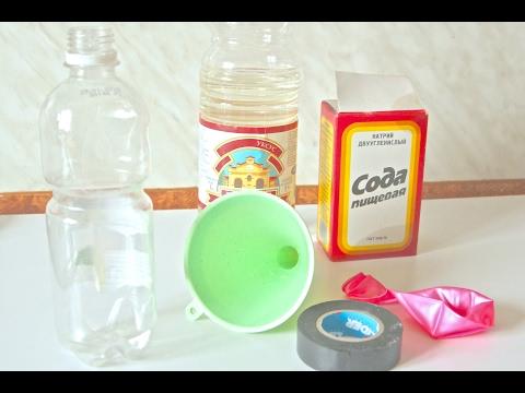 Опыт 2 Шарик и сода. Разоблачение: ненастоящие гелиевые шарики.