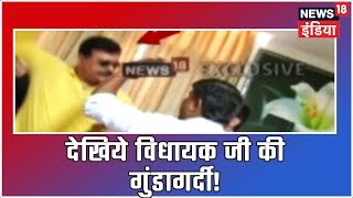 Breaking News: Pranav Champion Misbehaves With News18 Media Personnel, Gives Life Threats