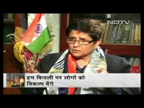 Kiran bedi modi parrot watch how she will reduced 30 % electricity price( Again Fooling)