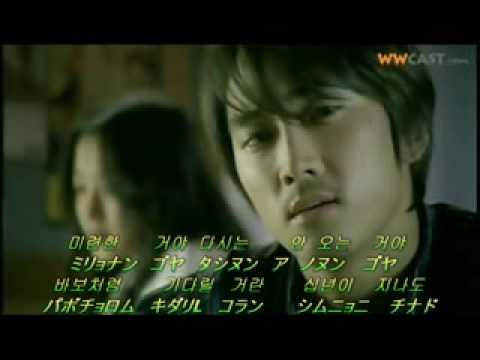 Sad Love Story OST