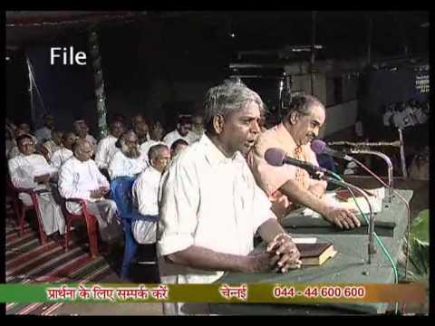 Prarthana Ka Samay (Hindi) - May 20, 2013