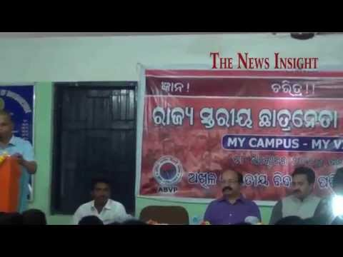 State Level ABVP Leaders' Meet at Bhubaneswar