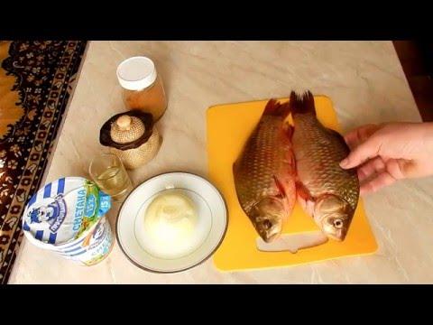 Караси в сметане в духовке простой вкусный рецепт рыба в фольге в духовке