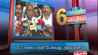 15TH JAN 6PM MANI NEWS