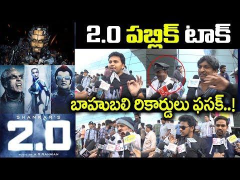 ROBO 2.0 Public Talk | Rajinikanth | Shankar | Akshay Kumar | Latest 2018 Movie Robo 2.0 Reaction
