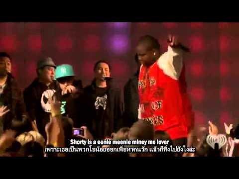 เพลง Eenie Meenie - Justin Bieber Feat  Sean Kingston  (ซับไทย-อังกฤษ) video