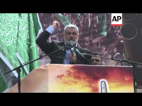 Hamas supporters mark 10th anniversary of spiritual leader's assassination