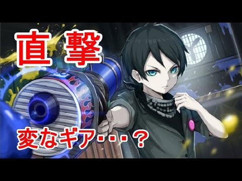 【Splatoon】直撃全一ホッカス目指してガチマッチ Part.9【S+99】
