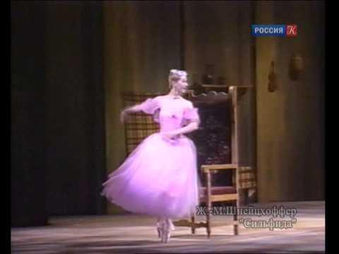 Абсолютный слух о балетных терминах.