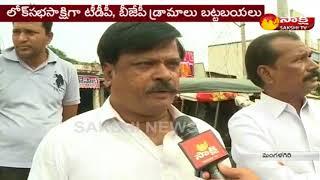 Guntur People Voice | Slams Chandrababu Over TDP's No Confidence Motion - Watch Exclusive