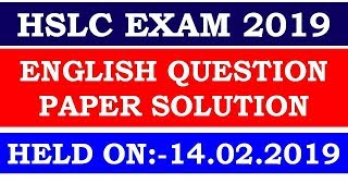 HSLC EXAM 2019 | ENGLISH QUESTION  PAPER SOLUTION