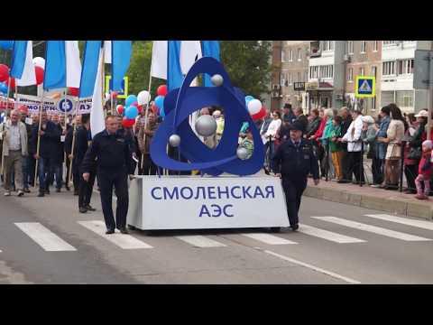 Десна-ТВ: День города 2017