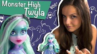 Twyla Haunted (Твайла Призрачно) Monster High Обзор и Распаковка \ Review CDC28
