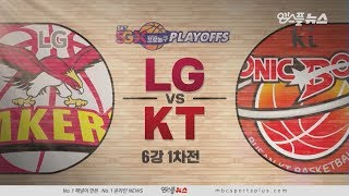 【HIGHLIGHTS】 Sakers vs Sonicboom | 20190323 | 2018-19 KBL