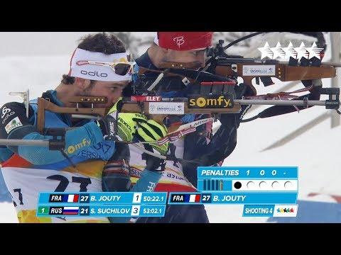 Biathlon Men's 20 km Individual - 28th Winter Universiade 2017, Almaty, Kazakhstan