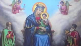 Deacon Mindaye Berhanu -  Semeshen Tereche ( Ethiopian Orthodox Tewahedo Church Mezmur)