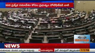 Telangana Speaker Madhusudana Chary Chairs BSCMeeting For Special Assembly Over Land Acquisition Act