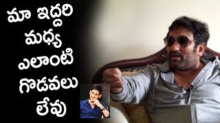 Director Srinu Vaitla Talk About His Relation With Mahesh Babu