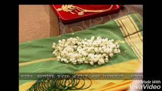 Sangram & devyani funny romance seen