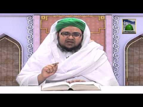 Pyare Aaqa ke Pyare Akhlaq - Pyare Aaqa ki Shafqt o Rahmat (Ep-10)