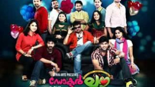 Dr.Love - Doctor Love Malayalam Movie Song Aakasham Doore [ Najim Arshad & Vivekanandan ]