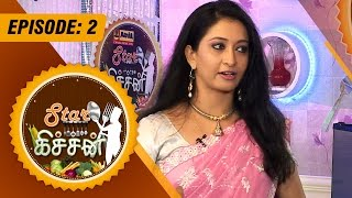 Star Kitchen | (23/06/2015) | Actress Sindhu's Special cooking | [Epi-2]
