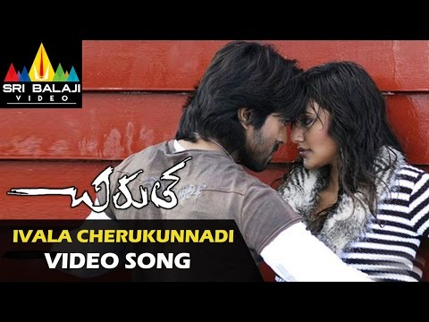 Ivale Cherukunnadi Video Song - Chirutha (Ramcharan Neha Sharma...
