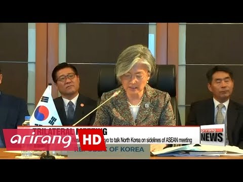 Top diplomats of Seoul, Washington and Tokyo to talk North Korea on sidelines of ASEAN meeting