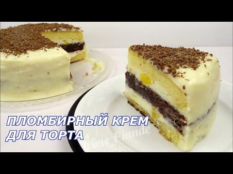 Рецепты начинок для бисквитных тортов в домашних условиях